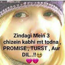 dil se dil se dil tak - Zindagi Mein 3 chizein kabhi mt todna , PROMISE , TURST , Aur DIL . . ! ! we - ShareChat