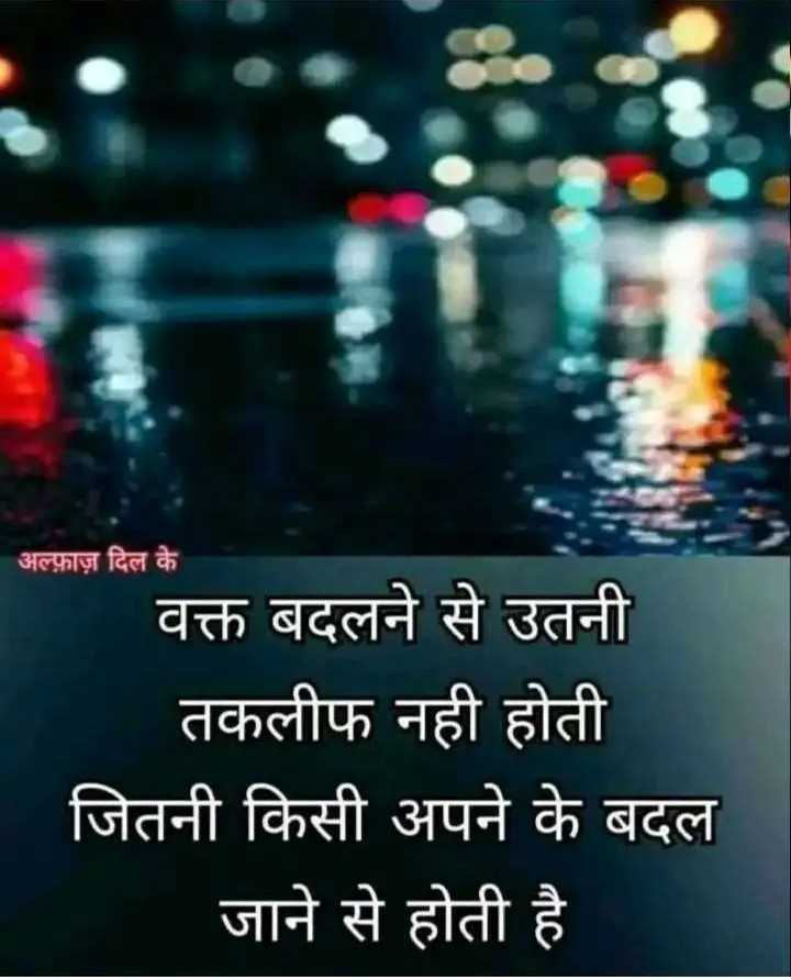 Download Whatsapp Status Hindi Sharechat