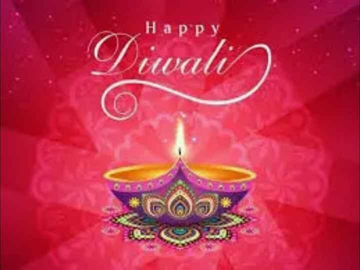 diwali - Happy нар Р . / Diwali согу . - ShareChat