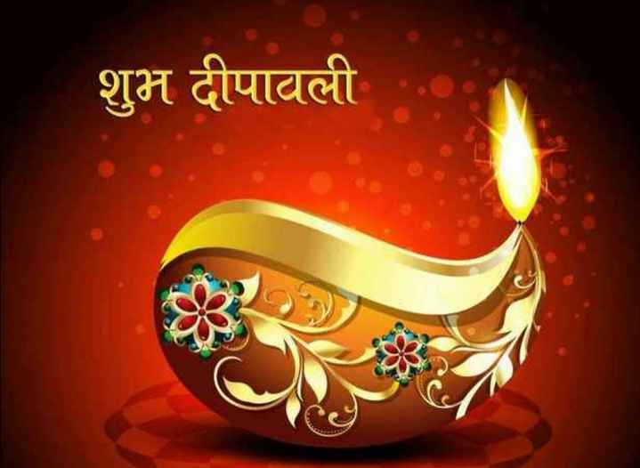 diwali - शुभ दीपावली - ShareChat
