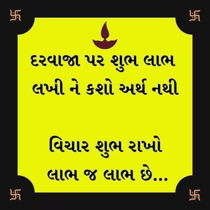 diwali special - ShareChat