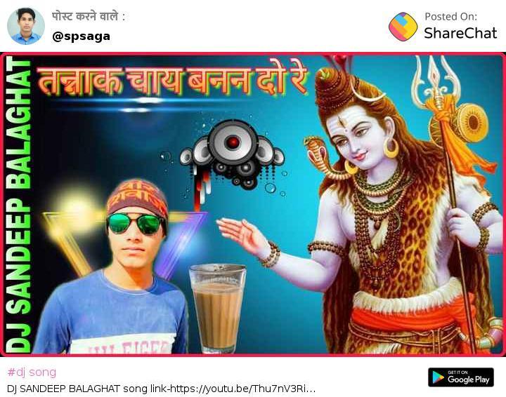 Download dj song Pulkit-Ashu_Test Whatsapp Status Hindi