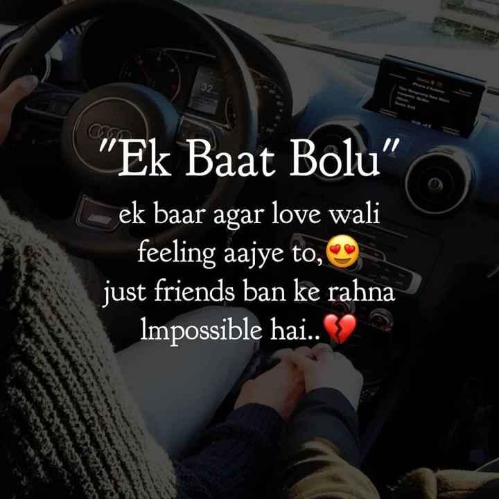 dosti shayri - 32 . Ek Baat Bolu ek baar agar love wali feeling aajye to , just friends ban ke rahna Impossible hai . . - ShareChat