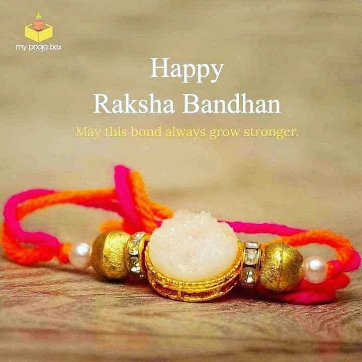 dosto 4 din ki jindagi hi aje hi kal nhi glo yr - my pooja box Happy Raksha Bandhan May this bond always grow stronger . - ShareChat