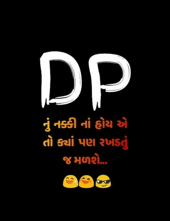 👇dp✌ picture 👇 - ShareChat