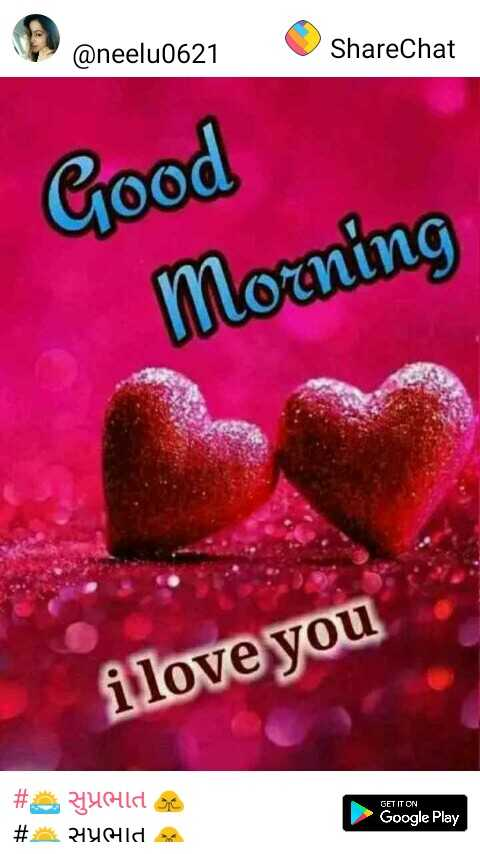 dr shilpa modi gulbarga - @ neelu0621 ShareChat Good Morning Alove you # સુપ્રભાત : સુપ્રભાત GET IT ON Google Play - ShareChat