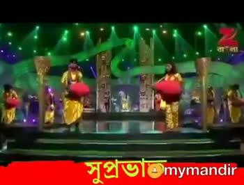🌞 সুপ্ৰভাত - ShareChat