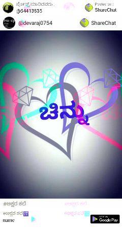 sudha - ShareChat