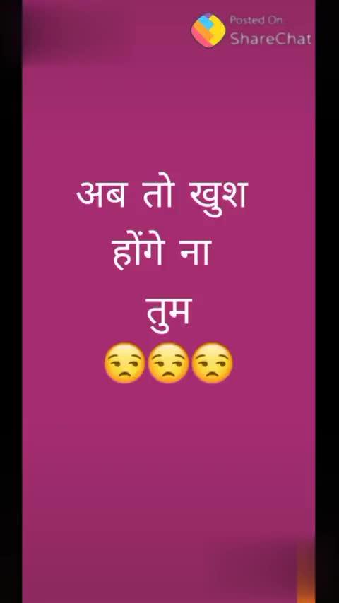 ❤miss you😔😔 - पोस्ट करने वाले : @ pagal7416 Posted On : ShareChat हम दोनों अलग हो ही गये अब तो @ shubhanshugoel ShareChat pagal ladka pagal7416 St ShareChat Wit ! Follow - ShareChat