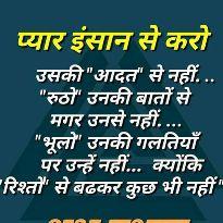 Abhinandan Yaduvanshi - Author on ShareChat: Funny, Romantic, Videos, Shayaris, Quotes