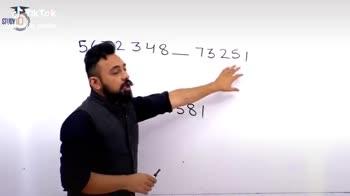 inteligent math - ShareChat