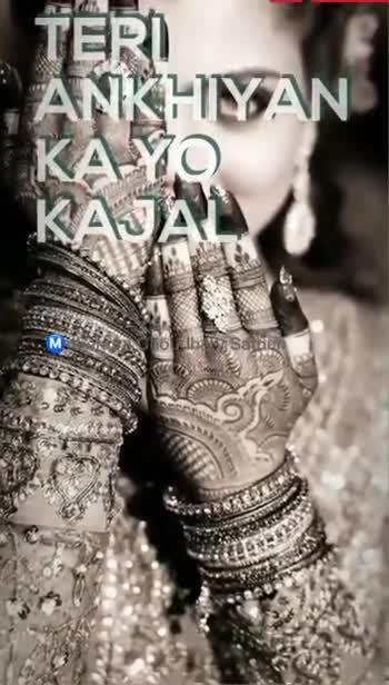 🐫 राजस्थानी स्टेटस - ShareChat
