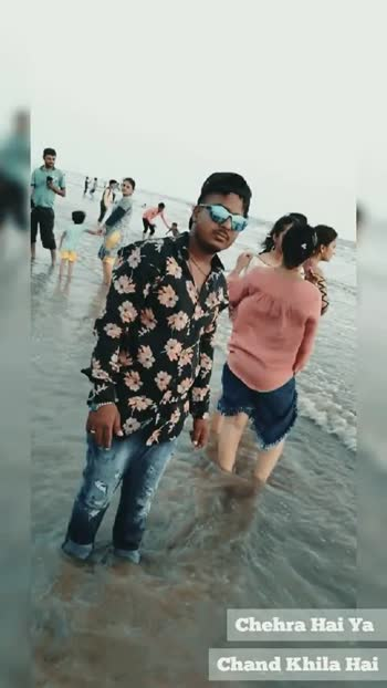 🎶रोमांटिक गाने - Kya . . Saagar Jaisi . - ShareChat