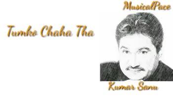 🎧 Short video song - Musical Pace Ae Sanam Kumar Sanu Musical Pace Kumar Sanu - ShareChat