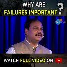 ஷேர்சாட் ஸ்பெஷல் - WHY ARE FAILURES IMPORTANT GOT TALKS WATCH FULL VIDEO ON ஜோஷ் TALKS > f / JoshTalks Tamil - ShareChat