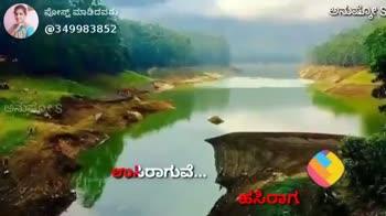 🍿ಸ್ಯಾಂಡಲ್ ವುಡ್ - ShareChat
