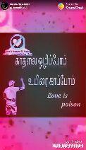கேரள பிஷப் பிராங்கோ கைது - போஸ்ட் செய்தவர் : ஓjlamrih3432 Posted On : ShareChat டாட மாடி கள் : காதலை ஒழிப்போம் உயிரை காப்போம் ' Love is poison Made With MEMNU90 போஸ்ட் செய்தவர் : இjathi24 Posted On : ShareChat Love is lacus To Vic | காதலை ஒழிப்போம் 2 ] உயிரை காப்போம் ' Love is poison Made With MATUWAH  - ShareChat