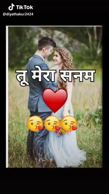 romantic status - ShareChat