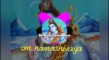 hara hara mahadeva - Ak Entertainments om namashivayat Ak Entertainments om namashivayot - ShareChat