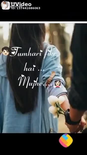 💑 પતી-પત્ની પ્રેમ - ShareChat