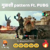 ☠️✨🔫😀Only PUBG lovers😀 ☠️✨🔫 - pubg lover status - Abhijit Raut -  ShareChat