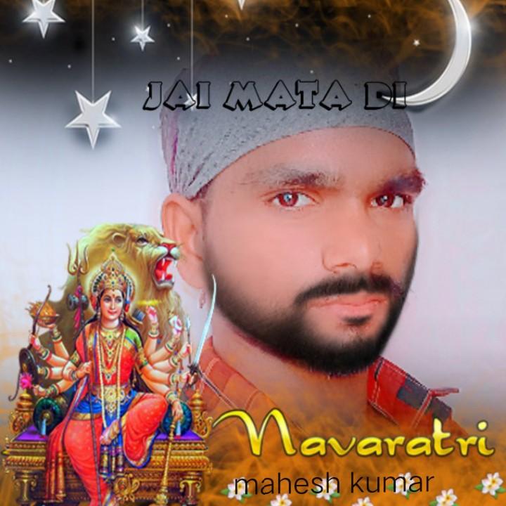 गांव क होली - JAI MATA DE Lavaratri mahesh kumar - ShareChat