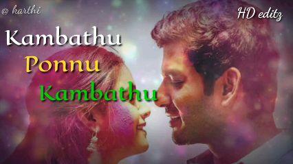 நடிகர் விஷால் பிறந்தநாள் - @ karthi HD editz Avuthittu Meikkaatha ! ! ! @ karthi HD editz Puluthi Parakka - ShareChat