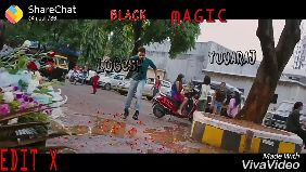 natpu na enna nu theriyumaa - ShareChat BLACKMA GIC UUARAS Your brother holds a stick stvlishly in his mouth EDIT X Made With VivaVideo - ShareChat