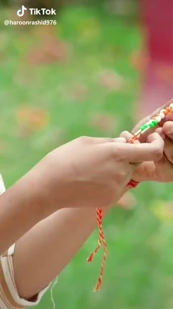 রাখি বন্ধনের শুভেচ্ছা 🙏🏼 - ShareChat