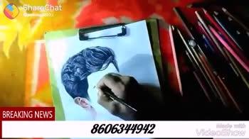 🎼 ബേഗി ബേഗി ബൂം ചലഞ്ച് - ShareChat