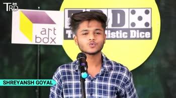 लव शायरी विडियो - ShareChat
