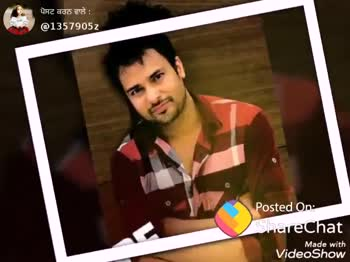 🎂happy birthday amrinder gill - ਪੋਸਟ ਕਰਨ ਵਾਲੇ ਨੂੰ @ 1357905z Made VideosH ShareChat Mavi 13579052 Waheguru ji Follow - ShareChat
