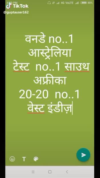 🏆MS धोनी - 6 : 22 PM 4 . Lill 4G VoLTE @ guptauser162 तीनो फार्मेट में - बनाया भारत : महेंद्र सिंह धोनी 6 : 30 PM . . . 3 . il 4G VoLTE . ill = 78 % भारत ने सबसे ज्यादा मेंच धोनी की कप्तानी में ही जीते Ms best cptn for indiac J @ guptauser 162 - ShareChat