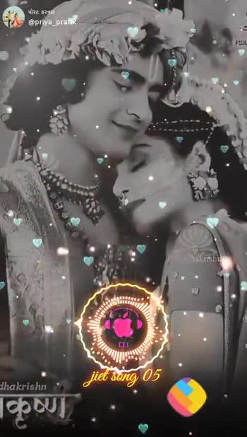 krishna lover - ShareChat
