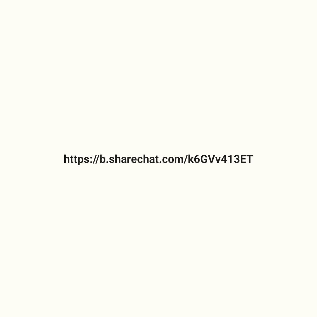 sharechat groups - https : / / b . sharechat . com / k6GVv413ET - ShareChat