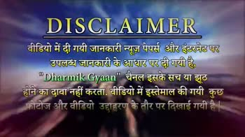 🙏 गुरु हरगोबिंद सिंह जयंती - माखन का योद्धा चरित्र प्रान किया था । - ShareChat