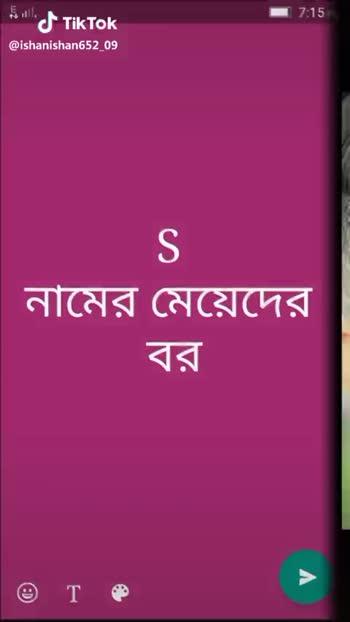 tamanna - @ ishanishan652 _ 09 O @ ishanishan652 _ 09 - ShareChat