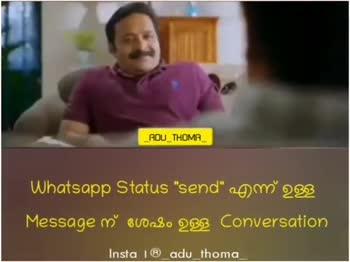 status video - ShareChat