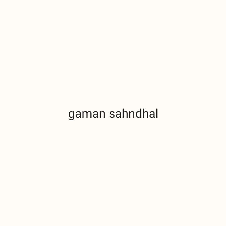 gaman santhal - gaman sahndhal - ShareChat