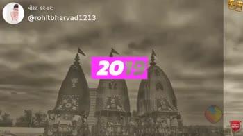 🎶 જગન્નાથજી ના ગીતો - ALMOST 3 LAK PUBLIC NOW ShareChat horny Rohit Bharvad 1213 abril rohitbharvad 1213 { { { 846152 } } } / Proud to be a momai chorus Follow - ShareChat