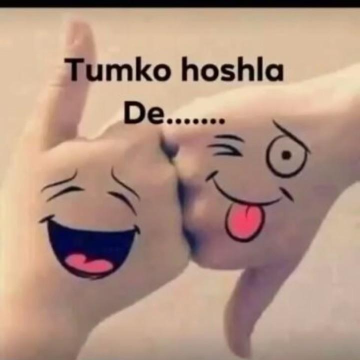😇 अंग दान दिवस - Tumko hoshla De . . - ShareChat
