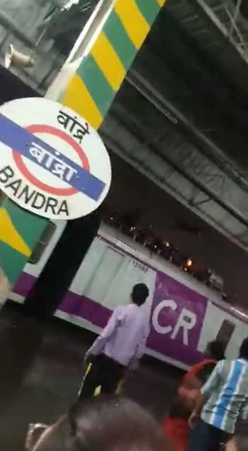 आमची मुंबई - | वां बांद्रा VDRA - ShareChat