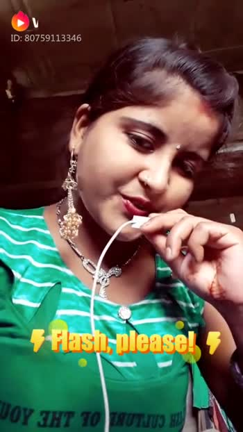 🍝 चाट कॉर्नर 🍝 - Flash please ! OY HT 5 Flasindlease ! Video ID : 80759113346 - ShareChat