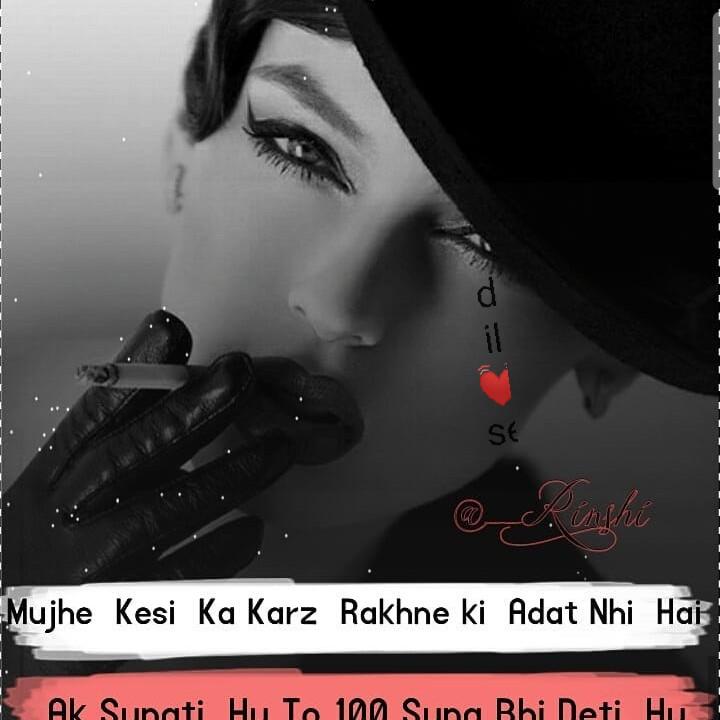 🖊️ लव शायरी और status ❤️ - Mujhe Kesi Ka Karz Rakhne ki Adat Nhi Hai : Ak Sunati Hu To 100 Sung Bhi Deti HUR - ShareChat