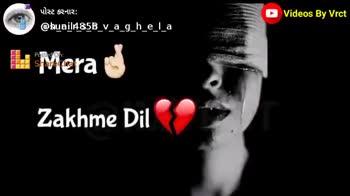 pyar ka pal - પોસ્ટ કરનાર ; @ buail485B _ v _ a _ g _ h _ e _ l _ a D Videos By Vrct Posted On : Sharechat Tora . . Nasha Hai ShareChat HarshRajSinh vaghela has _ s _ h _ v _ a _ g . he La JAY MATAJI Follow . . - ShareChat