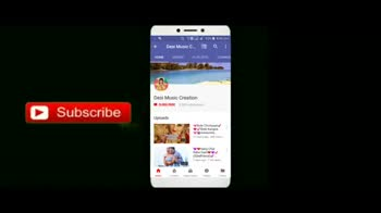 🎶রোমান্টিক গান - Des usic eation ON ATLANT DOUW DOOR location - ShareChat