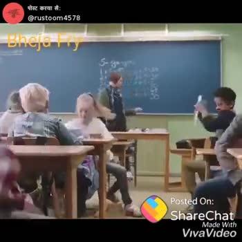 गलत टैग में पोस्ट मत करों - ShareChat