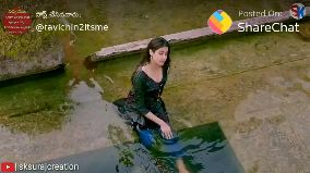 లవ్ గురు - ShareChat