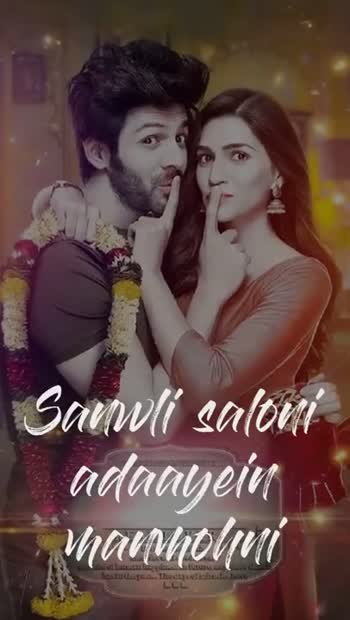 🎥'India's Most Wanted' टीज़र  रिलीज़ - MANLA PRESENTS Tujille glatt row what perilo LOVE IS LOLI E MOLPBERGMEU LIE OF ALL . CASANOVA COUPLES LOVE IS LIKE A WIND , WE CAN ' T SEE IT . BUT WE CAN FEEL IT THE RERE TOVER LLLLS Coca Cola tu - ShareChat