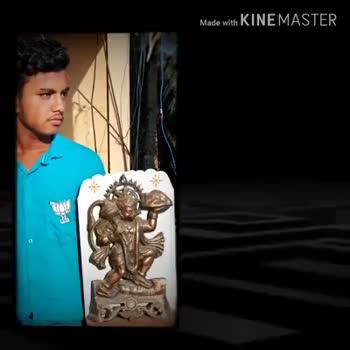 🙏RIP ಶಿವು ಉಪ್ಪಾರ - Made with KINEMASTER Made with KINEMASTER - ShareChat